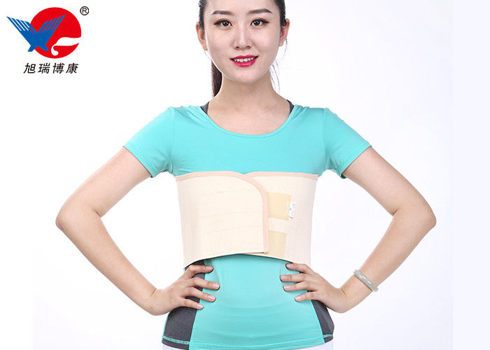 Breathable Comfortable Waist Support Brace , Slimming Tight Chest XXL Back Support Brace
